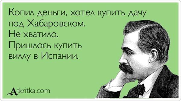 Купить дачу под Хабаровском