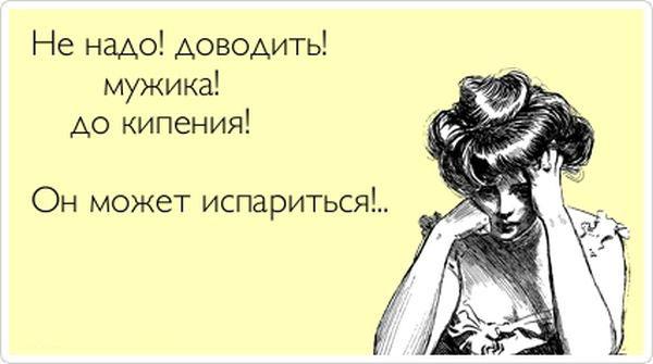 "Подборка ""аткрыток"" (31 фото)"