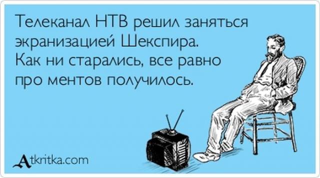 Телеканал НТВ