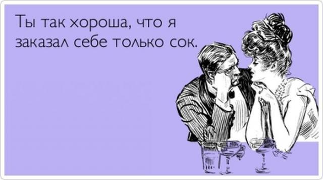 "Подборка ""аткрыток"" (23 фото)"
