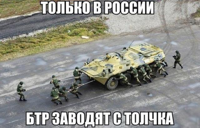 армейские фотоприколов