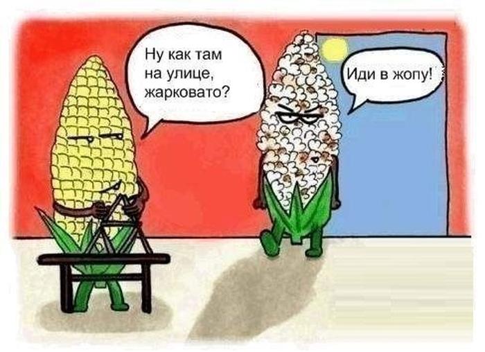 Смешные комиксы (21 картинка)