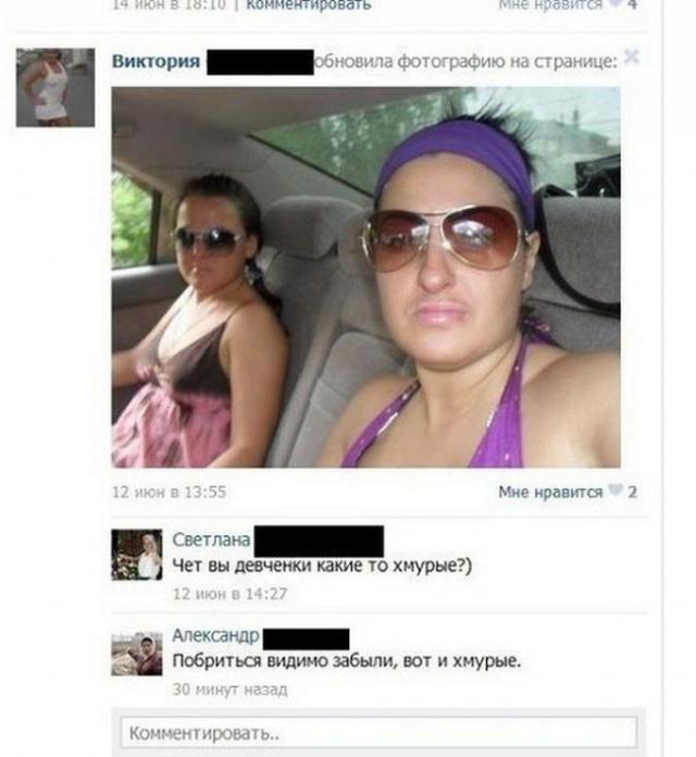 Смешные комментарии из социальных сетей 11 часть, 39 скриншотов