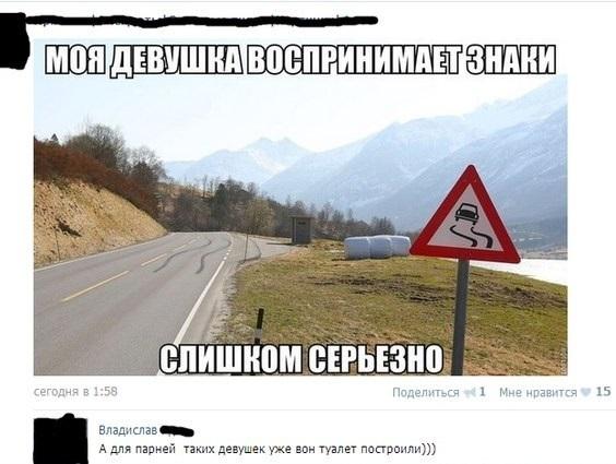 Смешные комментарии из социальных сетей (40 часть, 40 скриншот)