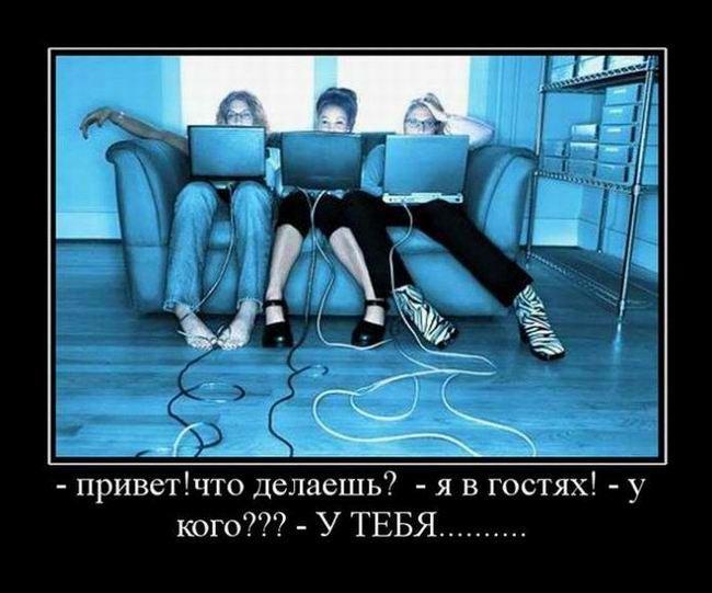 http://jokesland.net.ru/dem/demotivatory_100/47.jpg