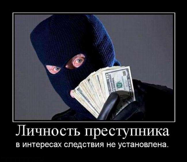 Личность преступника в интересах следствия не установлена