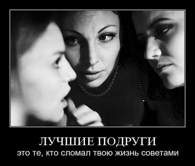 Русские туристы – Демотиваторы (31 фото)