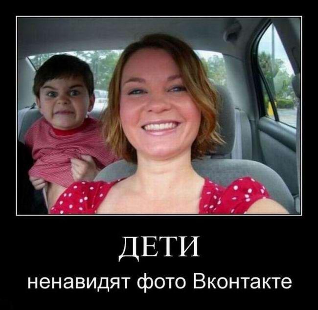 Демотиваторы про желания, женскую инфантильность и Московское метро (177 часть, 50 жизненных фотографий)