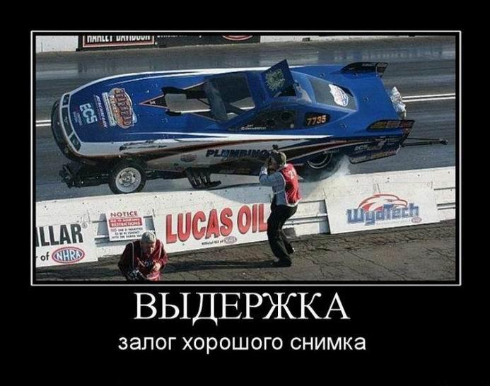 Демотиваторы: выдержка, Газпром, женская судьба (121 часть)