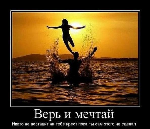 Демотиваторы про почтение к женщинам, губы, которые любишь но не можешь поцеловать и русскую красоту (130 часть, 50 фотографий)