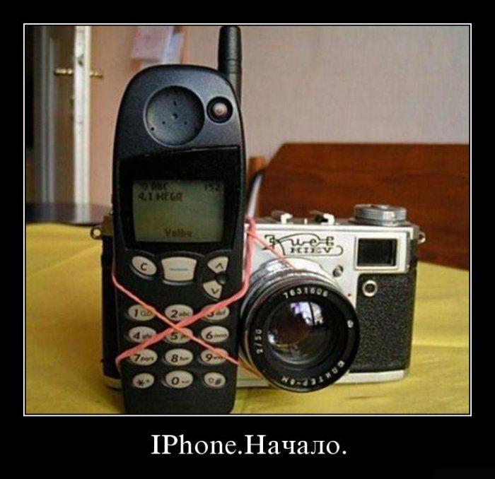 iPhone. Начало