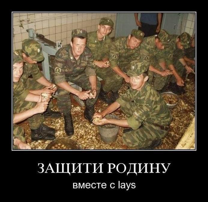 Защити родину вместе с lays