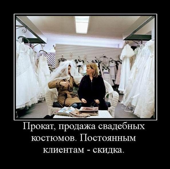Прокат, продажа свадебных костюмов. Постоянным клиентам - скидка