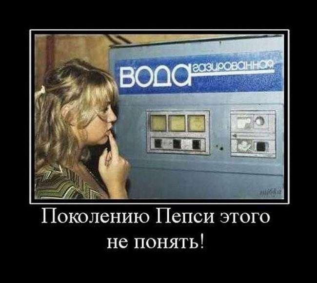 Демотиваторы про социальные сети, невинность и в России две беды (164 часть, 50 фотографий)