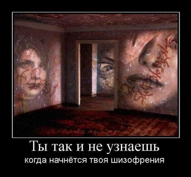 я знаком с вампиром