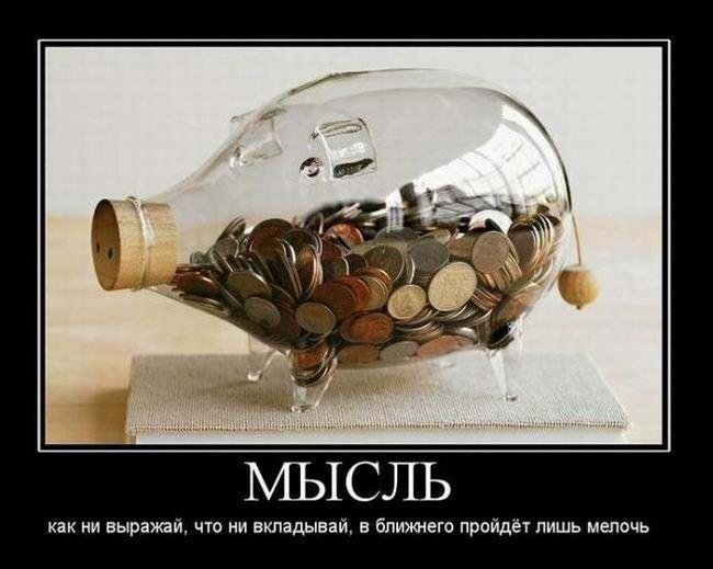 Русская смекалка – Демотиваторы (26 фото)
