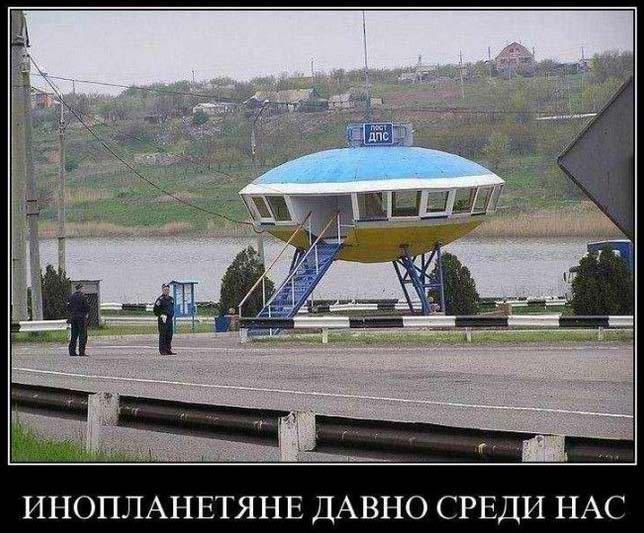 http://jokesland.net.ru/dem/demotivatory_187/19.jpg