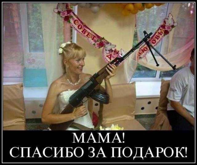http://jokesland.net.ru/dem/demotivatory_187/23.jpg