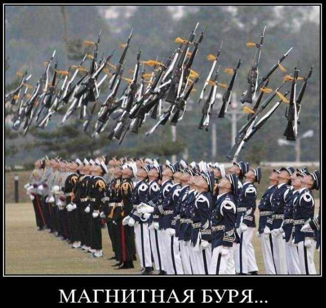 http://jokesland.net.ru/dem/demotivatory_187/26.jpg