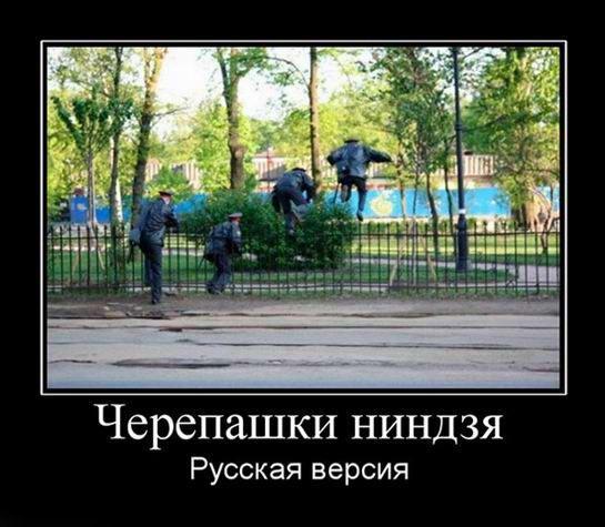 Черепашки нинджя. Русская версия