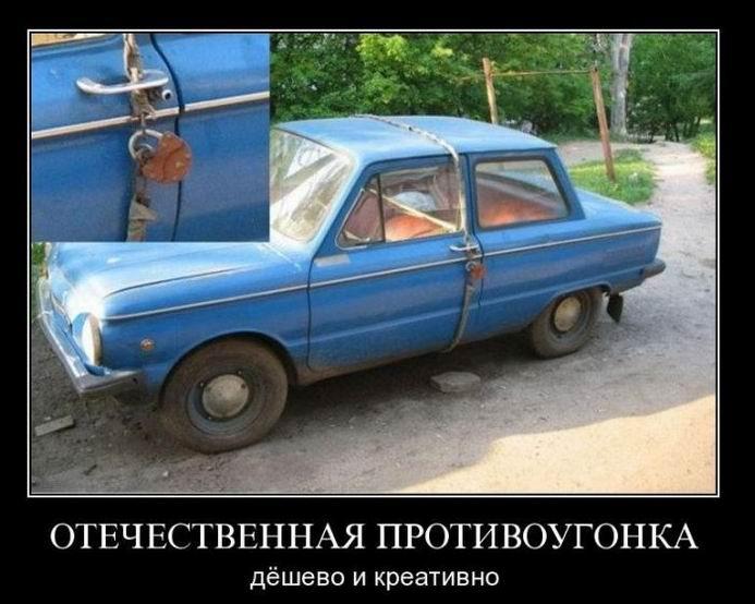 Демотиваторы про красоту русских девушек (40 фото)