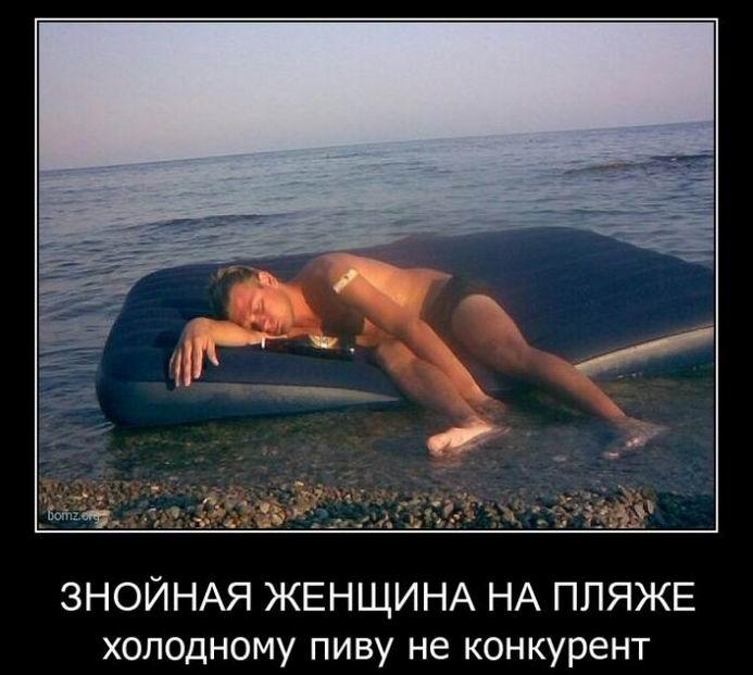 Знойная женщина на пляже