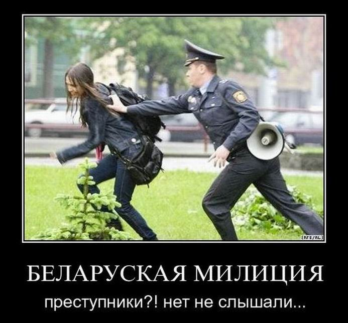 Беларуская милиция