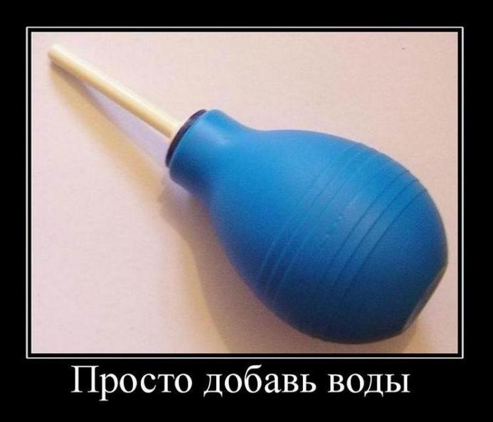 игра ссср 156