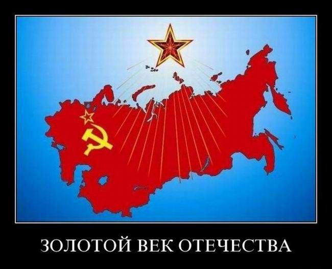 Золотой век отечества