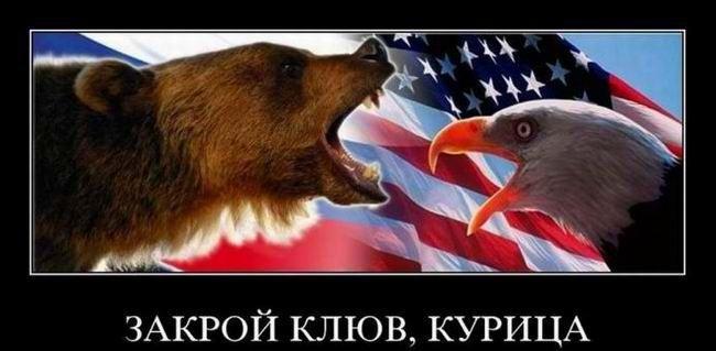 Демотиваторы про будущее, Путина и женщин (22 часть)