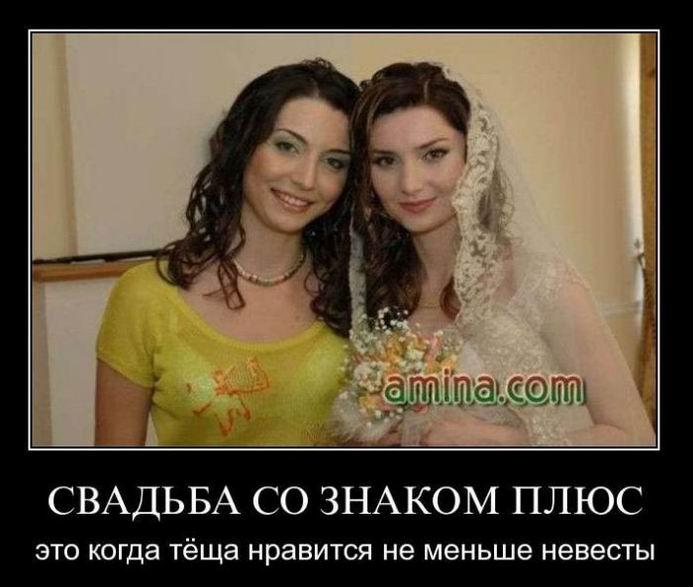 svekor-na-svadbe-soblaznil-nevestku