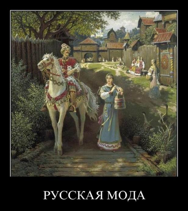 Демотиваторы про Малахова, малолеток и комедию про студента (41 часть, 61 фотография)