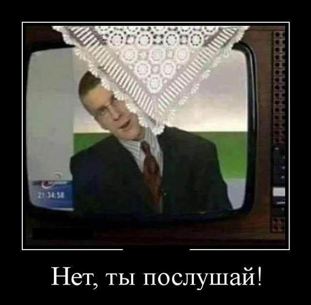 Анатолий Вассерман – Демотиваторы (23 фото)