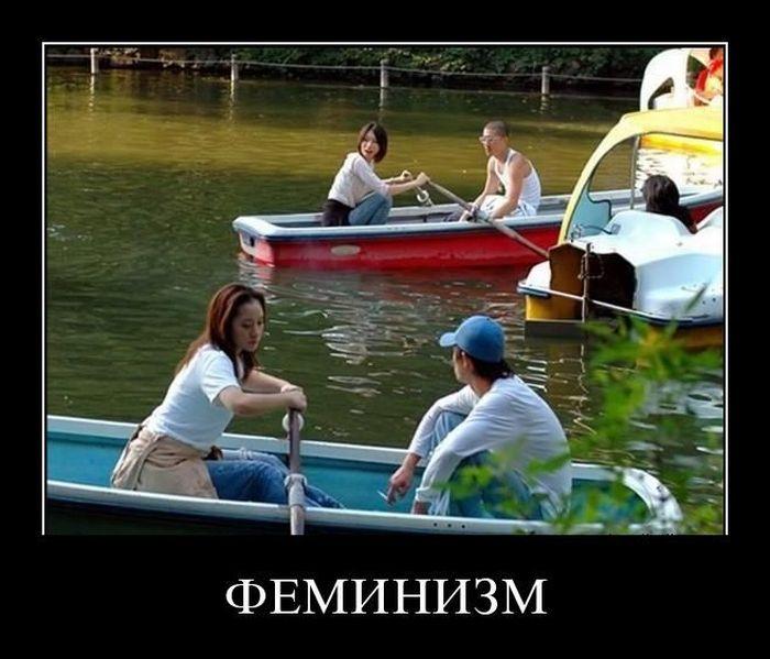 Демотиваторы про ляськи-мосяськи (50 фотографий)
