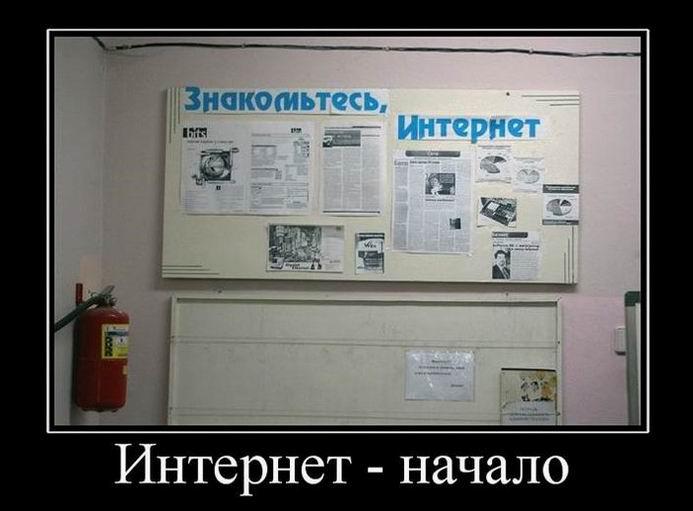 Демотиваторы (307 часть, 50 фотографий)