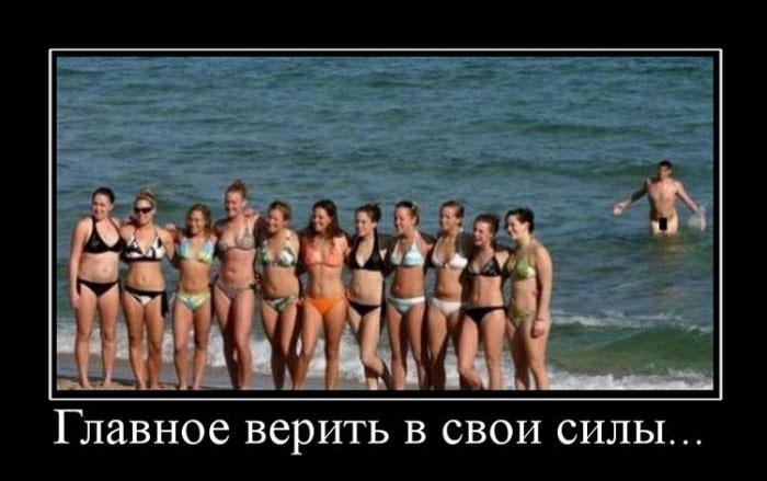 Демотиваторы про Челябинск, соседа с дрелью и Вассермана (318 часть, 50 фотографий)