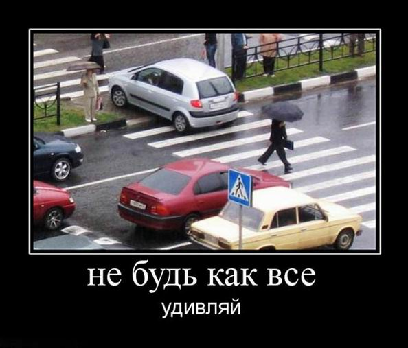 Демотиваторы - Холодильник российского студента (32 часть, 42 прикольных фотографии)