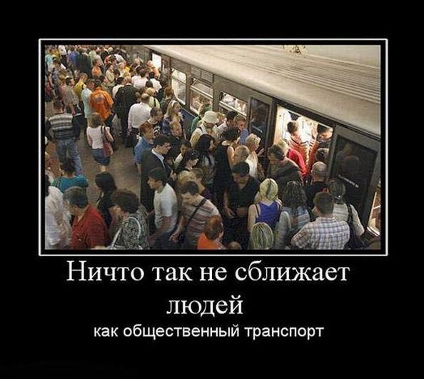 Демотиваторы про настоящий запах свободы, Россия для грустных и метод увеличения груди (325 часть, 50 фотографий)