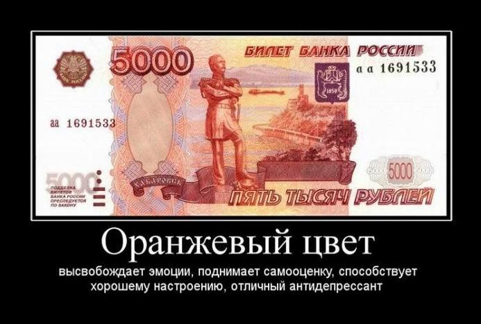 Демотиваторы про iPhone своими руками, русского человека в Америке и настоящего мужика (334 часть, 50 фотографий)