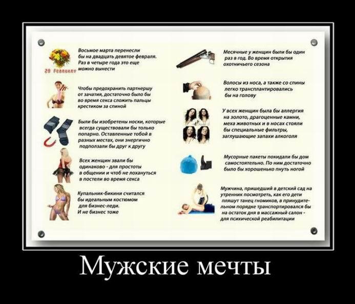 mzhm-zhenskiy-forum