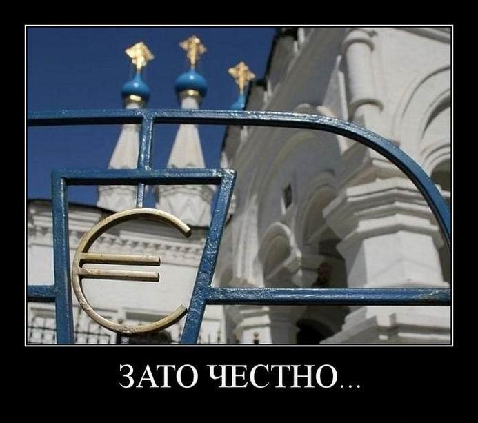 Демотиваторы про фабрикантов на выпускном, служебный роман и всем хочется праздника (338 часть, 50 фотографий)