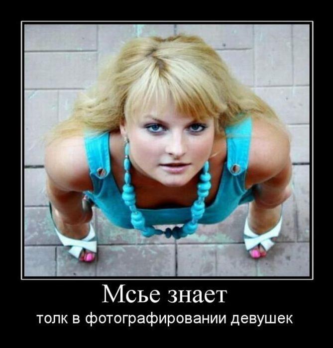 Сeкс фото знaмeнитости русскиe 7 фотография