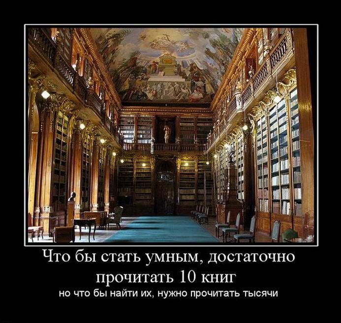Демотиваторы (397 часть, 50 фотографий)