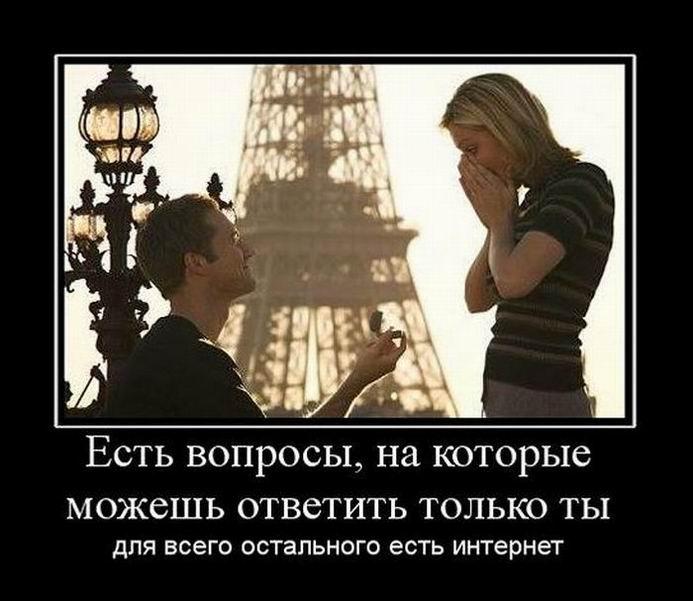 Демотиваторы про сестру таланта, секрет женской дружбы и счастье не купишь (71 фотография)