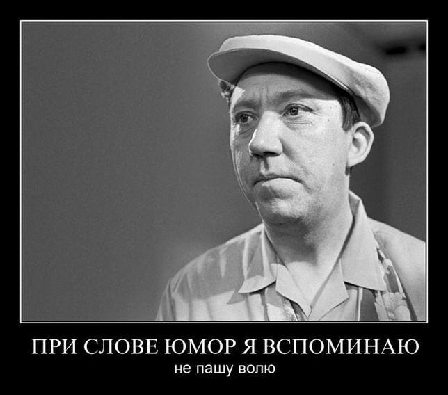 Демотиваторы про Россию-матушку, полигамию и семь греховных комбинаций (403 часть, 50 фотографий)