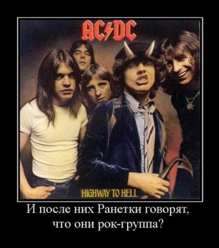 И после них Ранетки говорят, что они рок-группа