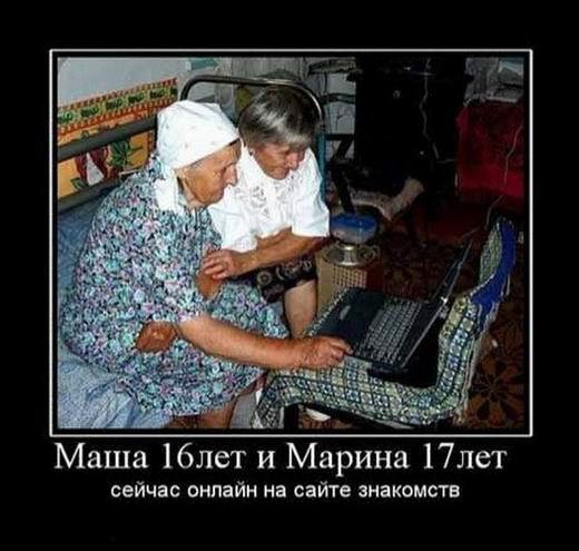 Маша 16 лет и Марина 17 лет