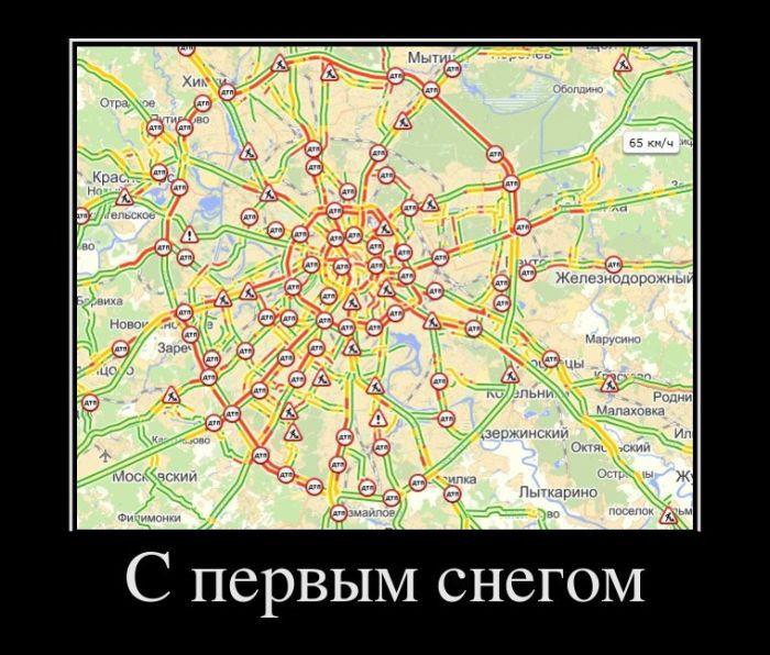 Демотиваторы про Чебурашку, жизнь в России и друзья в контакте (420 часть, 27 фотографий)