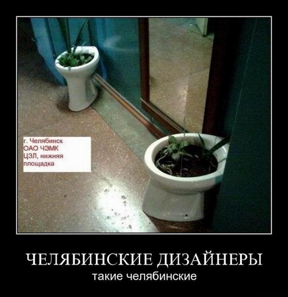Челябинские дизайнеры