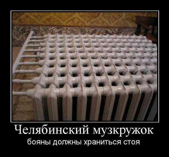 Челябинский музыкальный кружок